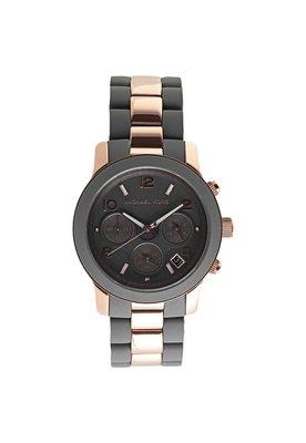 Relógio MK5465 Cinza - Michael Kors